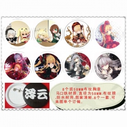 Rozen Maiden Brooch 58mm 8 pcs...