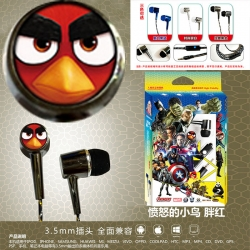 Earphone price for 5 pcs Angry...