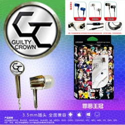 Earphone Guilty Crown price fo...