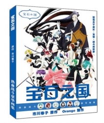 Artbook Houseki no Kuni price ...