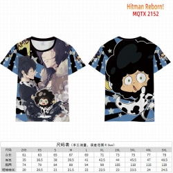 HITMAN REBORN Full color short...