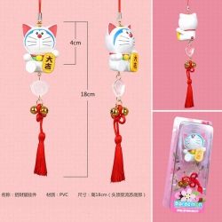Doraemon Cartoon Lucky Cat Car...