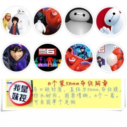 Big Hero 6 Brooch Price For 8 ...