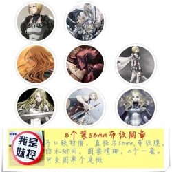 Claymore Brooch Price For 8 Pc...