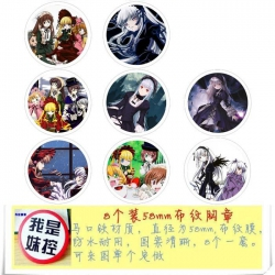 Rozen Maiden Brooch Price For ...