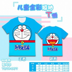 Doraemon Hello Kitty Anime ful...