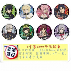 Seraph of the end Brooch Price...