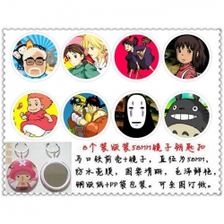 Spirited Away Mirror Keychain ...