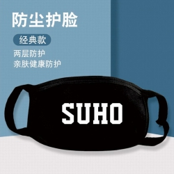 XKZ064-EXO SUHO Two-layer prot...