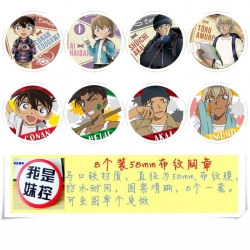 Detective conan a set of 8 mod...