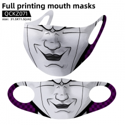 DRAGON BALLZ full color mask 3...
